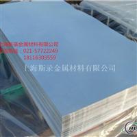 AA1050铝板