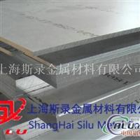 AA2014铝板价格