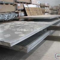 北京A95652超宽铝板 【机械性能】