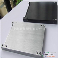 A95454超宽铝板 【出厂价格】