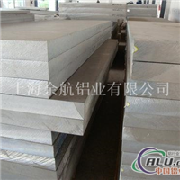 5049超宽铝板质优价廉