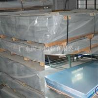 防腐蝕7075鋁板