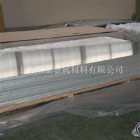 进口A8011铝板价格