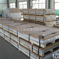 A96006纯铝板 超宽 规格齐全