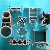 提供工业铝材精加工,冲孔锯切