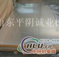 铝板优惠 无起订量要求