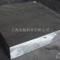 超宽超长5557纯铝板