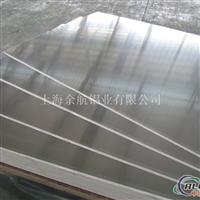 4045阳极氧化超宽铝板