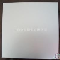 A95554超宽铝板 【硬度指标】