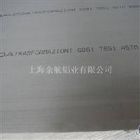 【精品现货】A95056超宽铝板