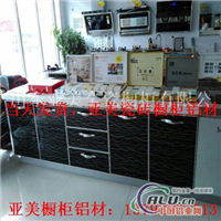 襄阳陶瓷合金橱柜铝材绿色生活