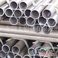 大口徑薄壁鋁管6063