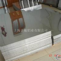 A95357铝板A95357超宽规格尺寸