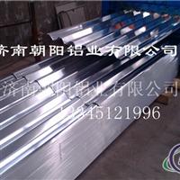 铝瓦楞板价格铝瓦楞板市场价格
