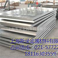 AA1070铝板价格