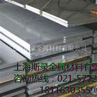 AA2004铝板价格