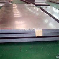 超宽超厚A96010纯铝板 【硬度】