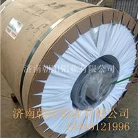 外防腐保温用防腐铝皮