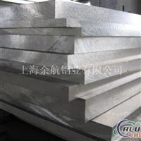 超宽超长 A95183铝板 【技术指标】