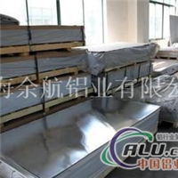 超宽超长 6111纯铝板 【精品价格】