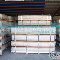 国标铝板AL7075T6