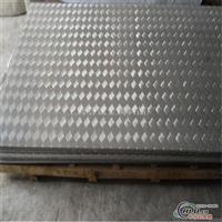 1060压花铝板 1060橘皮铝板厂家