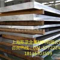 AA1060铝板