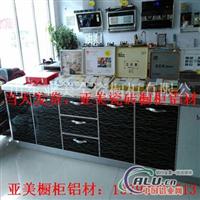 昆明瓷砖橱柜铝材领军品牌