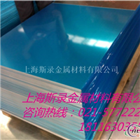 AA2214铝板价格