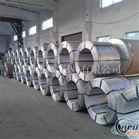 脱氧铝线生产厂家