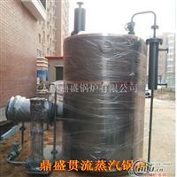 2吨贯流式锅炉