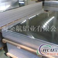 厂家直销5451超宽铝板耐腐蚀