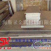 AA1350铝板