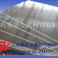 AA1100铝板价格