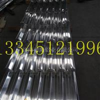 V125型铝瓦每平方重量怎么算