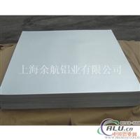 上海4007铝花纹板超宽铝板