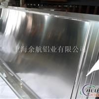 超宽超长5457纯铝板【行情趋势】