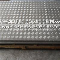 AL7075T6高耐磨铝板
