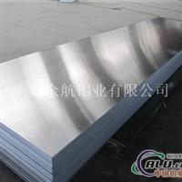 超宽A97001铝板2.3米铝板厂家