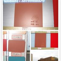 浙江路桥铝塑板较好的生产厂家