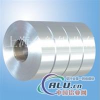 进口6003防锈铝带镜面超薄铝卷带