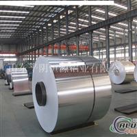 厂家保温铝卷,合金铝板,铝天花
