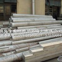 AA7075进口铝棒 模具AA7075铝棒