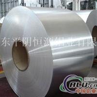 0.8鋁板,0.5鋁卷,3.0花紋板,0.6合金鋁板
