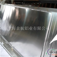 销售A98076镜面超大尺寸、超宽