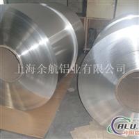 超薄铝卷销售4A13铝卷
