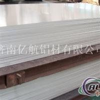 哪家铝板生产厂家技术较先进?