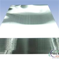 余航铝业研发A97091超宽超厚铝板