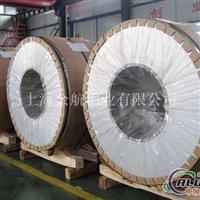 5A18防腐保温专用铝卷