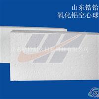 锆铪氧化铝空心球砖导热系数低